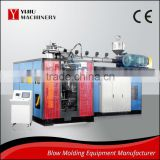Top Supplier Inflatable Mannequin Plastic Bottle Making Machine