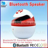 VMS-30 ISO9001 factory new gadgets 2014 car bluetooth speaker sound system