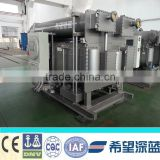 Hot-Water Absorption Chiller