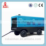 LGCY-KAISHAN LGCY-33/35 33m3/min, 3.5MPA trailer mounted China manufactured diesel screw air compressor price list