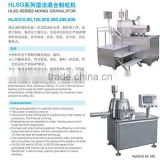 HLSG100 Widely used MIXING GRANULATOR/The journal is sealed by clear granulating air mixer