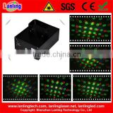 100mW Multi Twinkling Effects Holiday Light