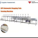 intelligent and high productivity bean tofu pressing machine