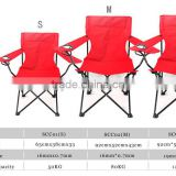 Off road Portable Folding Chair for Camping Picnic Barbecue