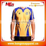 Hongen apparel Wholesale Mens 2016 comfortable and good-looking Rugby football team jersey/rugby suit/with Stand Up Round collar
