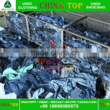 47fdc7f5109 Wholesale Used Clothing In Bales Used Jeans Hot Sale In India