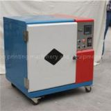 Laboratory IR Dyeing Machine,MM-8,MM-7