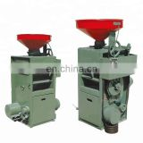 Trade Assurance Portable Rice Milling Machine Rice Peeling Machine Price of Rice Mill Plant