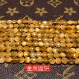 Wholesale gemstone beads coin faceted Tiger Eye natural stone beads