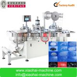 HAS VIDEO paper coffee cup and plastic cup lid forming machine for dome lid,flat lid with cross                                                                         Quality Choice