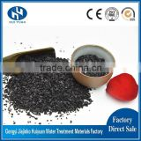 Black Indefinite Granular Coconut Bulk Activated Carbon