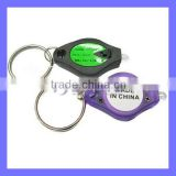 Car Key Micro Light LED Keychain Oblate Flashlight for Ford/GMC/BMW
