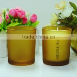 Gold Frosted candle holder/scented candle glass jar for making candle                                                                                                         Supplier's Choice