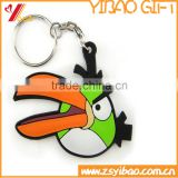 Custom Design Soft PVC Key Chain For Sale / Promotional Gift PVC Custom Design Key Chain