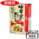 'Souken-sha' Chinese dish broth powder 8gx10 sachets