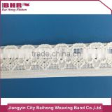 woman's underwear ultrasonic lace trimming white                                                                         Quality Choice