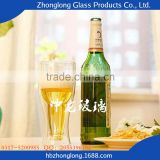 Factory Price New Arrival Beer Cup Carton Package Glass Cup Set