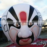 Face shape balloon , customized design balloon, clown face PVC balloon