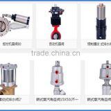 Best sale EPS spare parts for styrofoam machine
