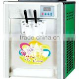 automatic soft ice cream machine for home