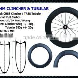 88mm carbon Clincher TUBULAR road bike 700c carbon fiber rims UD/3K matt full carbon rim for road aero bike