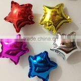 5 inch start shape pure color foil helium balloons for birthday supplies