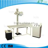 LT100B medical clinic hospital diagnosis X ray unit