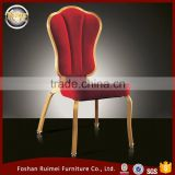 Fashionable Imitated Wood Wedding High Back Throne Chair