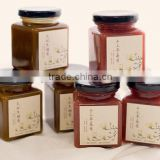 200ml square candy honey glass containers,jam glass bottle                                                                                                         Supplier's Choice