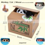 DIY Animal Money Box, cartoon secret money box,dinosaur money box