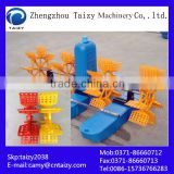 paddle wheel aerator india with for 4 impellers