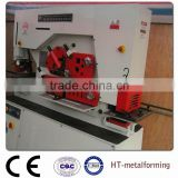 LOWEST PRICE Q35 HIW-130 Q35Y -16 20 25 30 40 60 workers and punching machines IRON WORKER