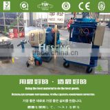 Road Marking Cleaning Machine/Portable Sand Blasting Machine/High quality Sand Blasting Machine