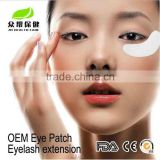 2016 factory direct sell eye brow gel mask lint-free eye gel patch