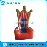 2016Big size inflatable chair inflatable king's seat, king's inflatable chair