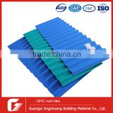 Ceiling:gygsum board/PVC Plastic Roof Tiles colour Corrugated APVC Single Layer Roofing Sheet