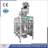 VFS7300A5 Box bag packaging machine line for salt, coffee, milk powder, beans ,seeds, etc