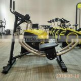 Good design body shaper fitness machine AB Trainer SZG022