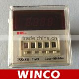 JSS48B digital din rail timer switch