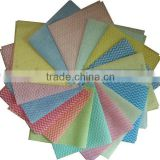 High quality microfiber glass cleaning cloth/cleaning product/spunlace nonwoven cleaning wipes