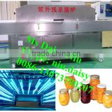 hot sell glass jar food UV sterilizer/fruit can UV sterilizing machine/tinned beverage UV sterilizer machine