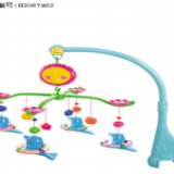 HS Group Ha\'S HaS toys bed rattle for baby