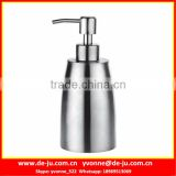 Polish Stainless Steel Empty Lotion Bottles