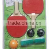 Indoor game mini desktop ping pong paddle set/kids wooden table tennis racket set