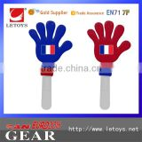 football fans plastic hand clapper for 2018 World Cup /hot sale noise maker horn