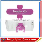 hot sell One touch U wing design silicone mobile phone stand