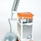 8 led Book Light Model: 26661
