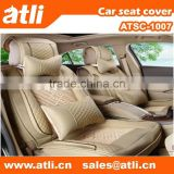 Beat quality Ice silk car seat covers