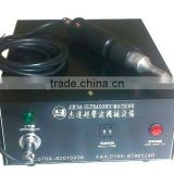 high frequency handheld ultrasonic plastic welding machine