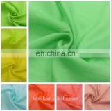 9mm Plain Dyed Silk Cotton Sarees 70 cotton 30 silk Silk Cotton Fabric in Solid